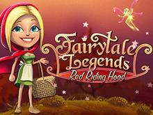 Игровой автомат Сказочные Легенды: Красная Шапочка